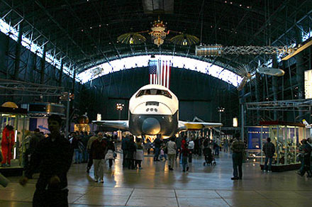 Smithsonian udvar hazy center